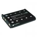 Батерия за Olympus Li-42B, Casio NP-80, Nikon EN-EL10, Pentax D-