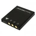 Батерия за Panasonic CGA-S004, DMW-BCB7