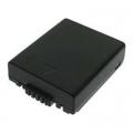 Батерия за Panasonic CGA-S002, DMW-BM7