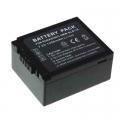 Батерия за Panasonic DMW-BLB13
