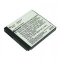 Батерия за Panasonic DMW-BCK7E