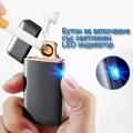 FLAMINGO F605 Акумулаторна запалка с 2 реотанa и USB кабел за за