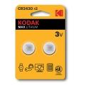 KODAK MAX LITHIUM Батерия CR2430, DL2430, BR2430, 2430 3V