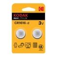 KODAK MAX LITHIUM Батерии CR1616, DL1616, BR1616, 1616 3V Литиев