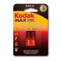 KODAK MAX Алкални батерии AAA, LR03, MN2400, MICRO 1.5V Комплект