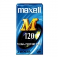 MAXELL Видео касета VHS 120M 2 часа E-120 M