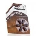 PANASONIC Батерия за слухов апарат PR312, 312, DA312, PR41 1.4V