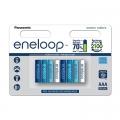 Panasonic Eneloop Ocean Limited-Edition, AAA, HR03 750 mAh 1.2 V