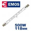 Крушка EMOS 500W L-118MM