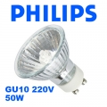 Крушка PHILIPS GU10 50W 220V