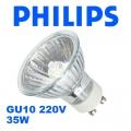 Крушка PHILIPS GU10 35W 220V