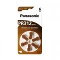 Батерия PANASONIC PR312, 312, ZA312, DA312, PR41 1.4V