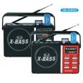 Радио WAXIBA XB-62 REC с функция за запис, MP3, USB, FM Радио, S