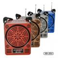 Радио WAXIBA XB-20U с MP3, USB, FM Радио, SD card