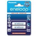Акумулаторни батерии Panasonic Eneloop AАA 4th Generation (2100