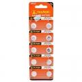 Батерии за часовници TIANQIU AG5, G5, SR754W, SR48, 393 1.55V Al