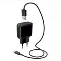 Зарядно устройство Meliconi 2.1A в комплект с 1.5м дели
