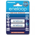 Акумулаторни батерии Panasonic Eneloop AA 4th Generation (2100 ц